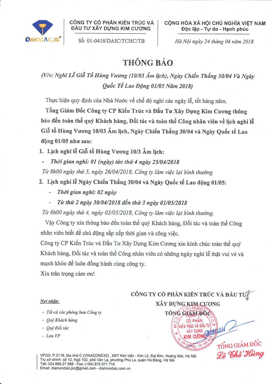 thông báo Nghỉ Lễ Giỗ Tổ Hùng Vương (10/03 Âm lịch), Ngày Chiến Thắng 30/04 Và Ngày Quốc Tế Lao Động 01/05 Năm 2018